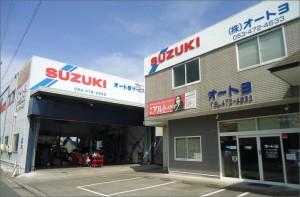 新車・中古車販売の浜松オートヨ