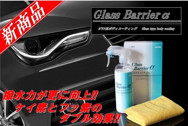 carpart-dream-market_bf30-01